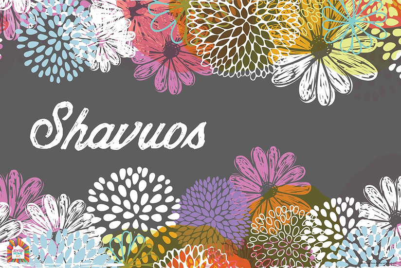 Shavuos Poster #5