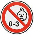 logo_ne_convient_pas_moins_de_3_ans.jpg