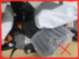 plastik-1-0012222.jpg