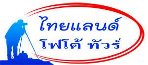 SPC Logo 1 SM300.jpg