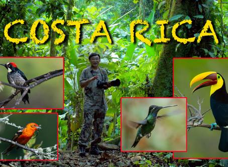 คอสตาริก้า Costa Rica