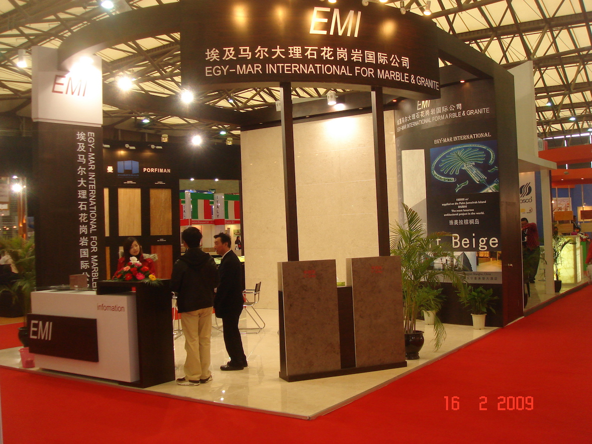 Xiamen Fair - China6