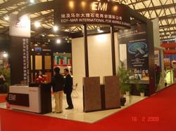 Xiamen Fair - China6