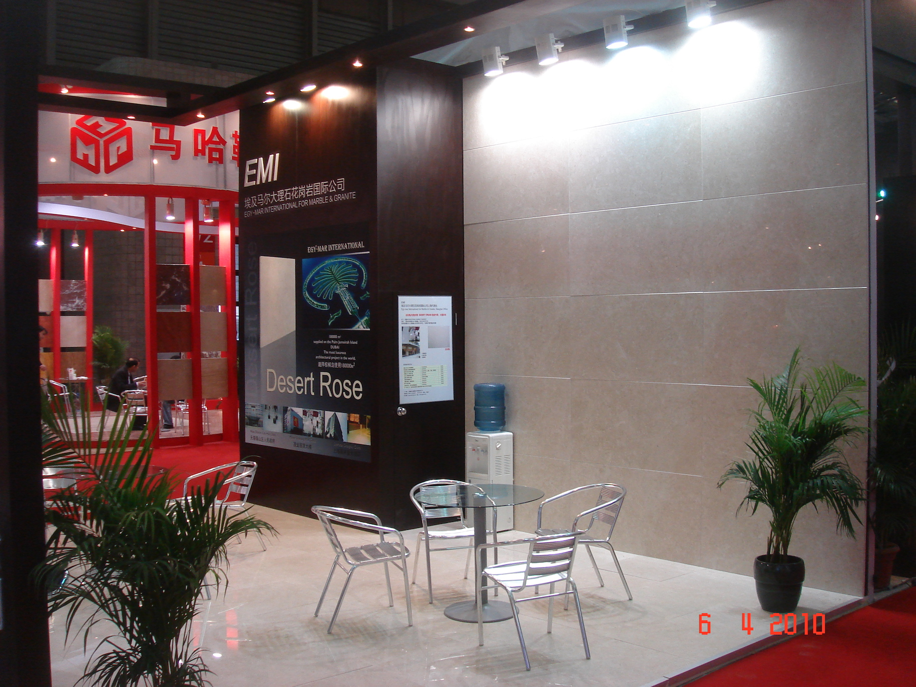 Xiamen Fair - China4