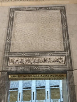 Extension of Holy Mosque 14