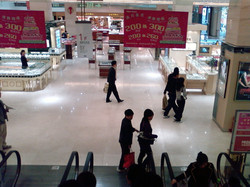 Maoye Shopping Mall -4