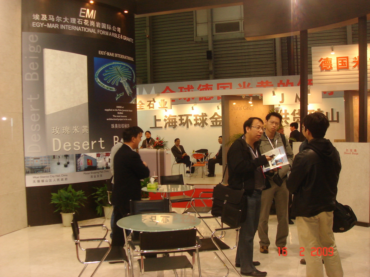Xiamen Fair - China7