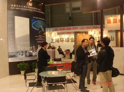 Xiamen Fair - China7