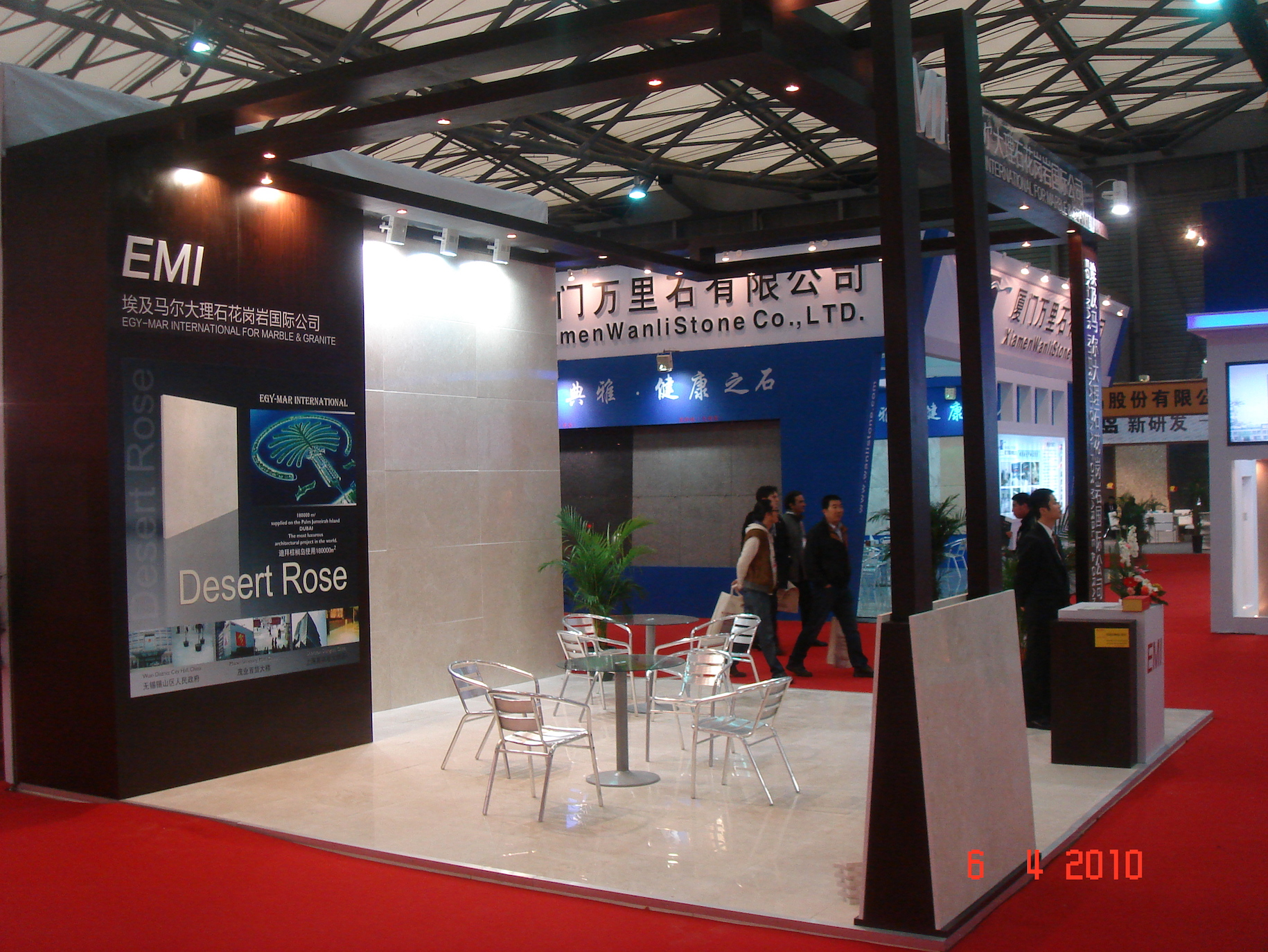 Xiamen Fair - China5