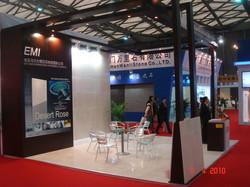 Xiamen Fair - China5