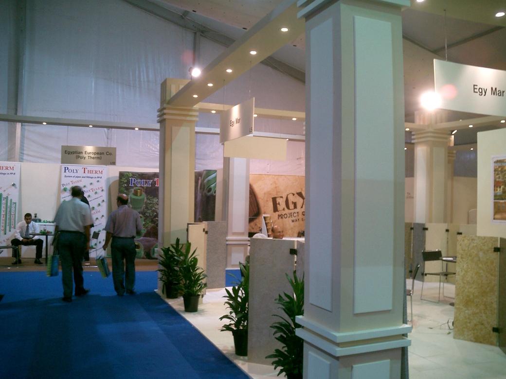 Project Qatar 2