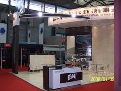 Xiamen Fair - China8