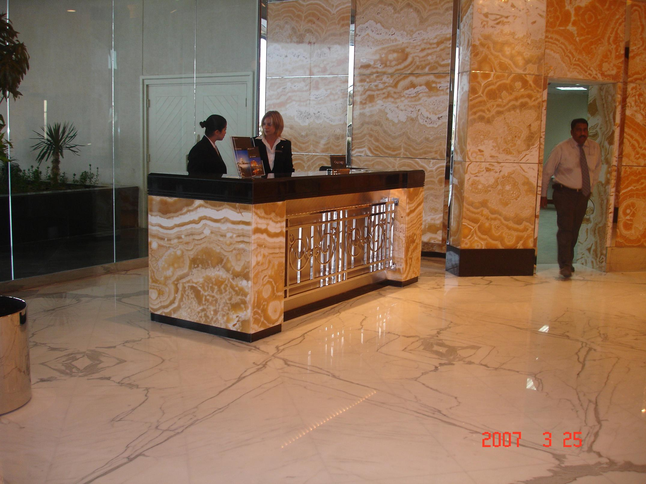 Intercontinental Hotel 17