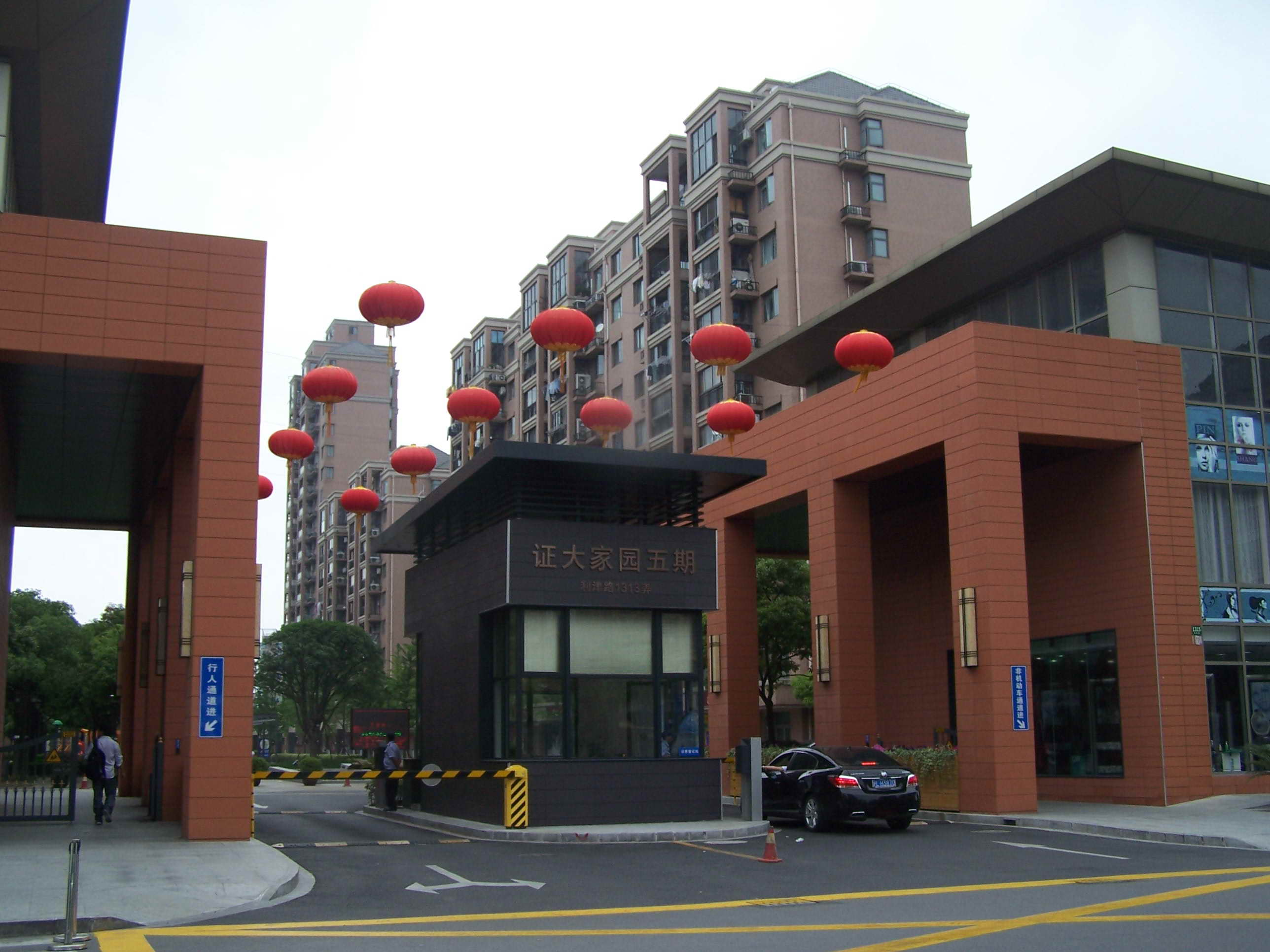 Shanghai Story no.5-1