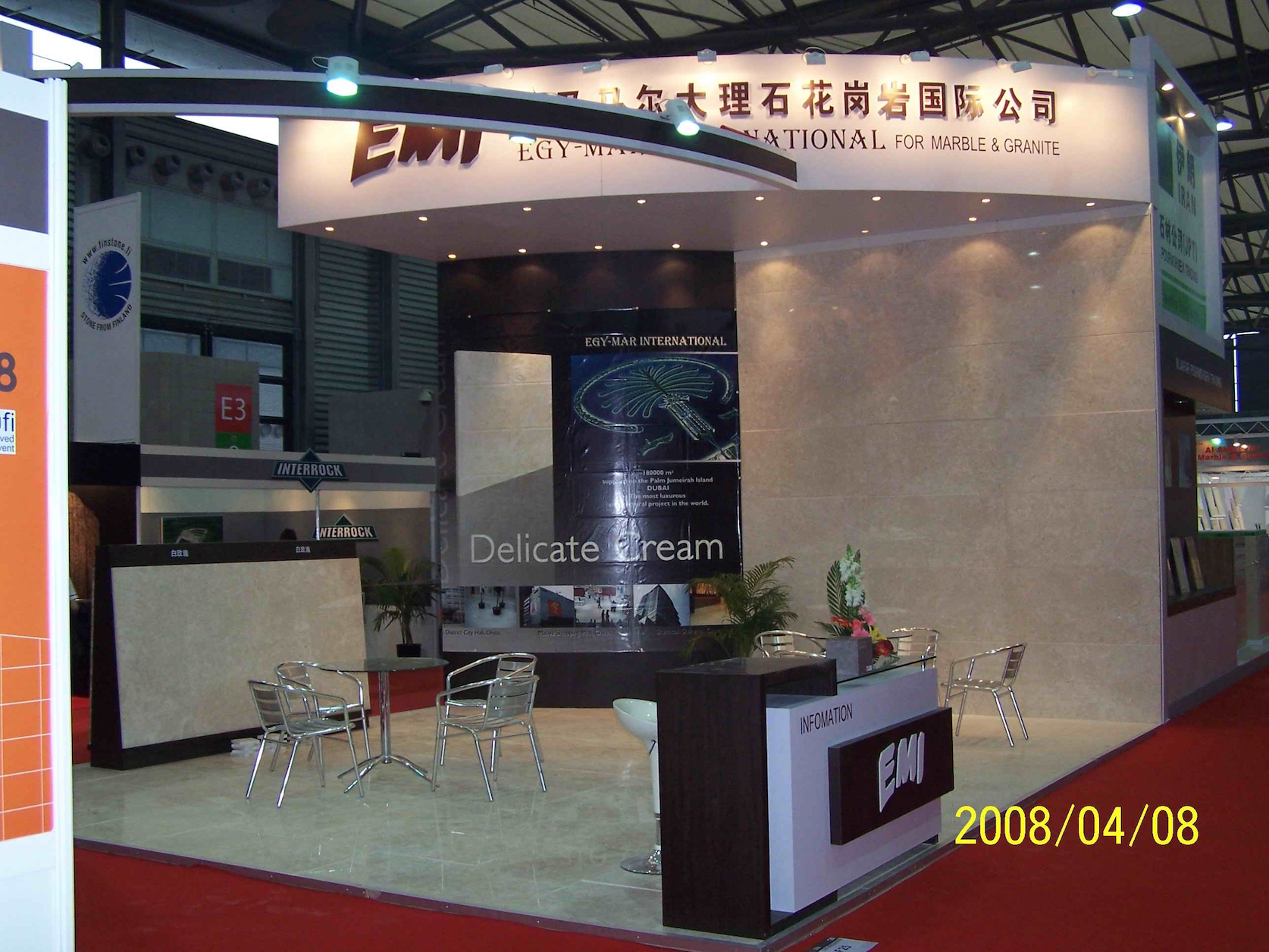 Xiamen Fair - China1