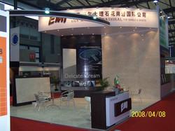 Xiamen Fair - China1