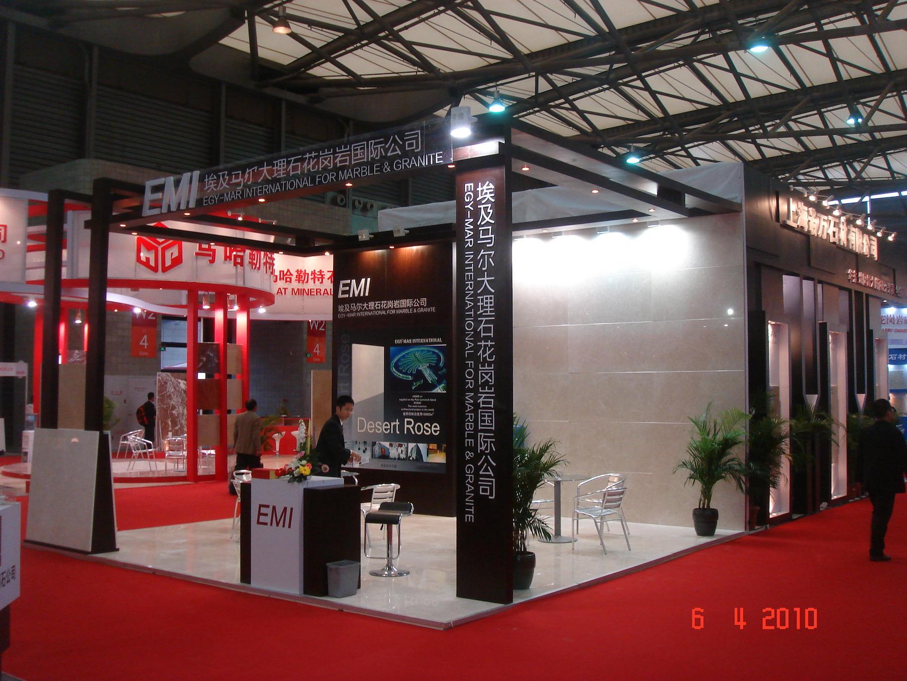 Xiamen Fair - China3