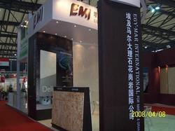 Xiamen Fair - China2