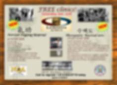 free clinics jan.png