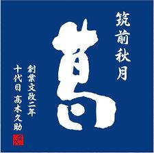 logo_annai.jpg