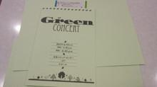 2017グリーンコンサート(ピアノ発表会)