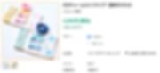 スクリーンショット 2020-01-18 21.33.58.png