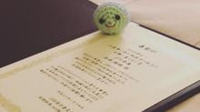 J300アワード特別賞受賞