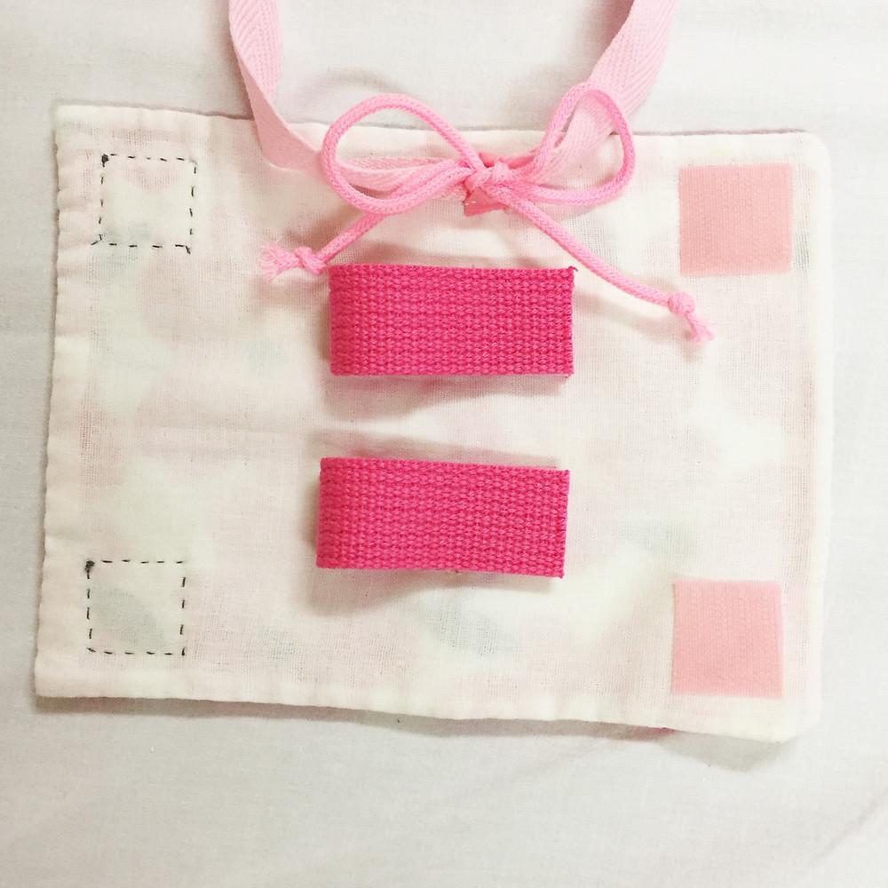 カテーテルケース縫い方