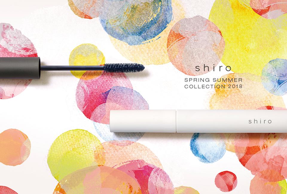shiro_ss2018_1-6