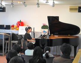 Solo Piano Concert at Yamaha music school