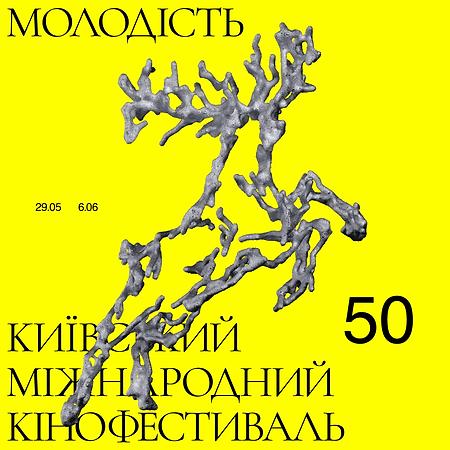 3418-1-molodist_50_03_min.png