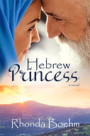Hebrew Princess front.jpg