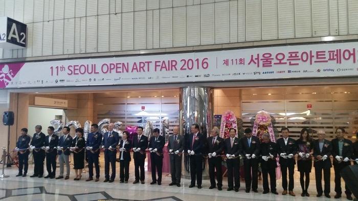SOAF 2016 오프닝 VIP 커팅식