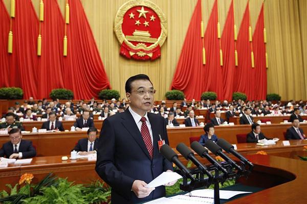 Premier Li's China 2019 Work Report