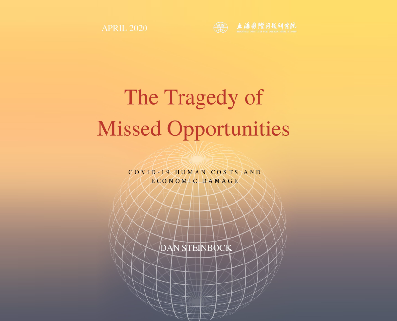 The Tragedy of Missed Opportunities