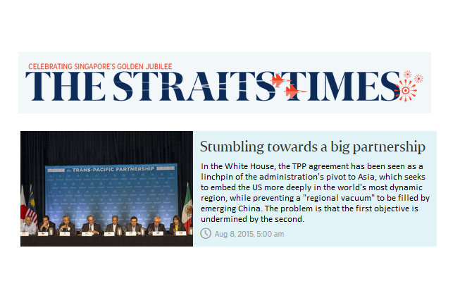 Stumbling toward TPP