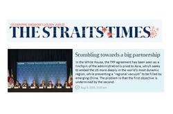 Stumbling toward TPP