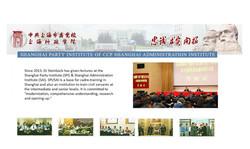 Briefings in Communist Party Schools