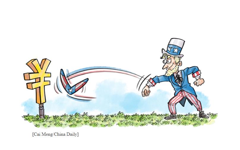 Trump's Yuan Plaza Accord Folly