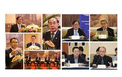 Int'l Conference, Global Governance