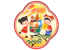 Lunar New Year Sales Defy Doomsayers