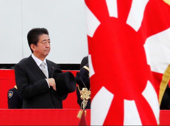 Toward Japan's End-Game