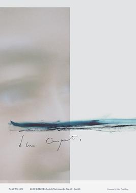 blue_carpet_poster.png