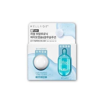 Wellage 水亮玻尿酸膠囊+藍魅潤膚水套裝 一盒