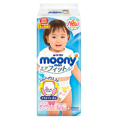 Moony 學習褲 XL 44片(男/女)
