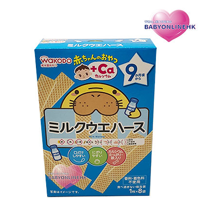 Wakodo 和光堂  9M+ 牛奶加鈣威化餅32g