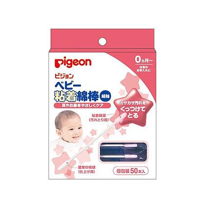 日本Pigeon 嬰兒用粘著性棉花棒 (細軸) 50支