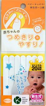 Arena嬰兒衛生微細修甲銼 (7支入) 0-3歲