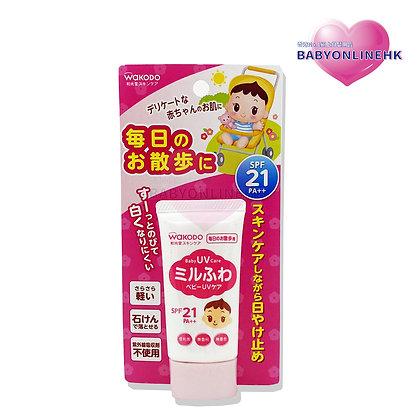 Wakodo 和光堂嬰幼兒UV防曬乳液SPF21 30g
