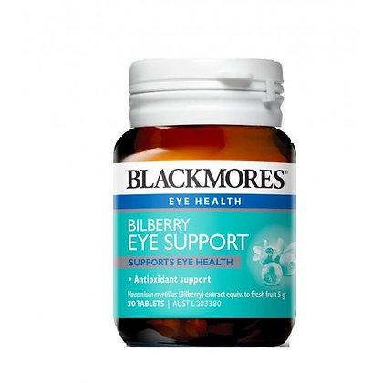 Blackmores Bilberry Eye Support藍莓護眼素30粒